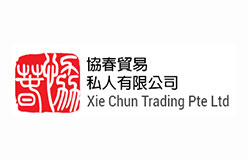 xie-chun-trading-pte-ltd